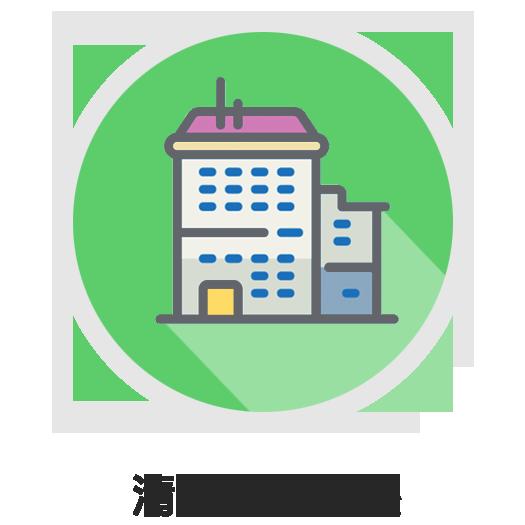 清華平台盟校