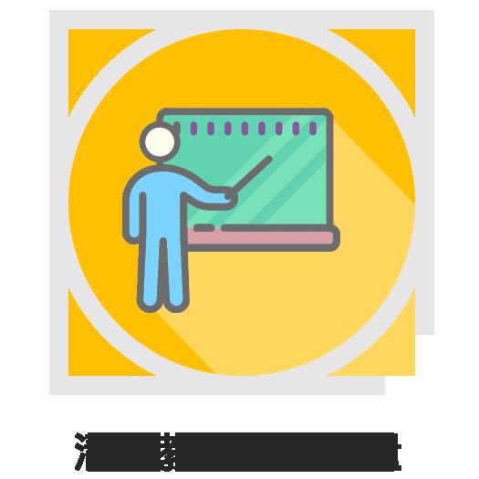 清華教師研發能量
